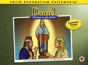 Daniel – neclintit în Domnul