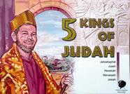 Împăraţii lui Iuda