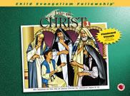 Viaţa lui Hristos 1