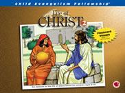 Viaţa lui Hristos 2